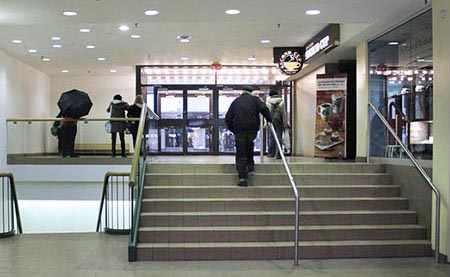 photo: steps to street