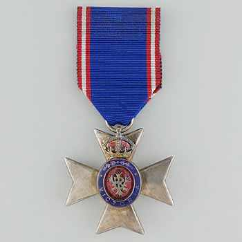 Royal Victorian Order Member's Badge (M.V.O) WestmountMag.ca