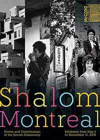 McCord - Shalom Montréal - affiche – WestmountMag.ca