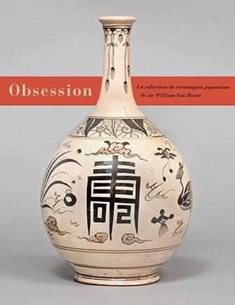 Obsession, catalogue de l'exposition