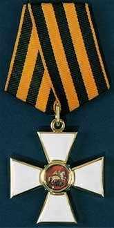 Russian Order of St. George - WestmountMag.ca