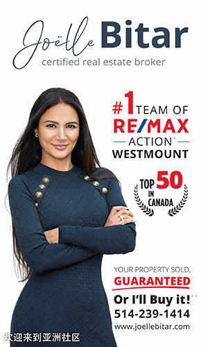 Joëlle Bitar, certified Real Estate Brocker #1 Team of RE/MAX Action Westmount