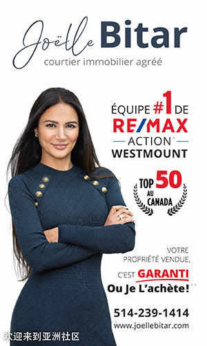 Joëlle Bitar, ccourtier immobilier agréé - Équipe #1 de RE/MAX Action Westmount