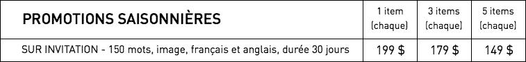 Tarifs - promotions saisonnières – WestmountMag.ca